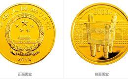 中国青铜器金银纪念币(第1组)5盎司圆形金质纪念币