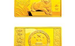 2010中国庚寅(虎)年金银纪念币5盎司长方形金质纪念币