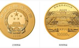 紫禁城建成600年金银纪念币1公斤圆形金质纪念币