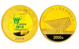 中国2010年上海世界博览会2组5盎司金币价格