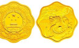 2012中国壬辰(龙)年金银纪念币1公斤梅花形金质纪念币