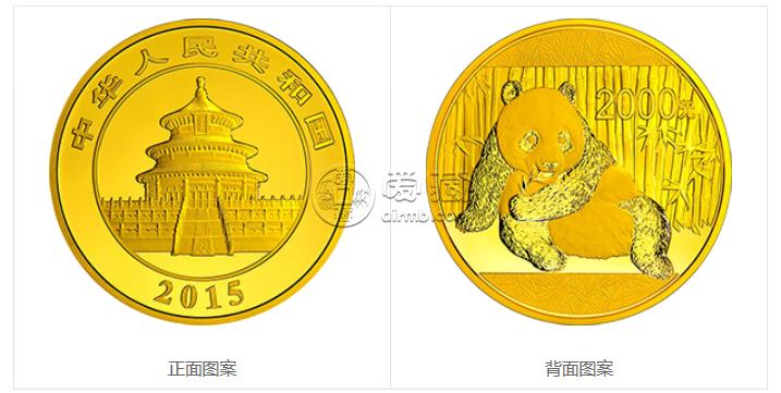 2015版熊猫金银纪念币155.52克(5盎司)圆形金质纪念币