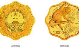 2016中國丙申(猴)年金銀紀念幣1公斤梅花形金質紀念幣