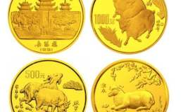 1991中国辛未(羊)年金银铂纪念币12盎司圆形金质纪念币