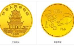 1996中国丙子(鼠)年金银铂纪念币12盎司圆形金质纪念币