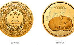 2019中国己亥(猪)年金银纪念币10公斤圆形金质纪念币及图片