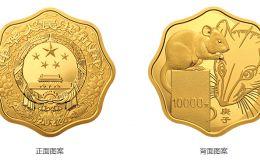 2020中国庚子(鼠)年金银纪念币1公斤梅花形金质纪念币
