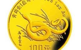 1989中国己巳(蛇)年金银铂纪念币5盎司圆形金质纪念币