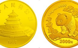 1997版熊猫金银铂及双金属纪念币1公斤圆形金质纪念币