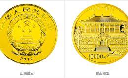 中国佛教圣地(五台山)金银纪念币1公斤圆形金质纪念币