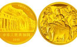 云冈金银纪念币5盎司圆形金质纪念币