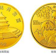 1992版熊猫金银纪念币5盎司圆形金质纪念币