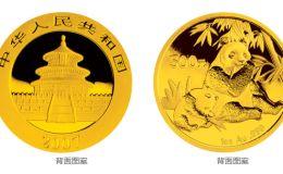 2007版熊猫金银纪念币1盎司圆形金质纪念币