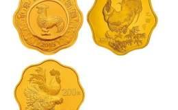 2005中国乙酉(鸡)年金银纪念币1公斤梅花形金质纪念币