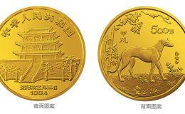 中国甲戌(狗)年金银铂纪念币5盎司圆形金质纪念币