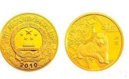 2010中国庚寅(虎)年金银纪念币10公斤圆形金质纪念币
