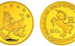 1996版麒麟金银铂纪念币5盎司圆形金质纪念币