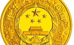 2015中国乙未(羊)年金银纪念币2公斤圆形金质纪念币