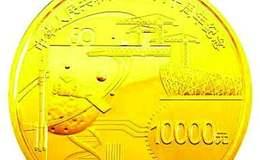 中華人民共和國成立60周年金銀紀念幣1公斤圓形金質紀念幣