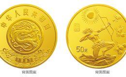 1997年黃河文化1/2金幣第二組價格