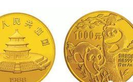 1988版熊猫金银铂纪念币12盎司圆形金质纪念币