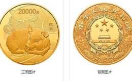2019中国己亥(猪)年金银纪念币2公斤圆形金质纪念币