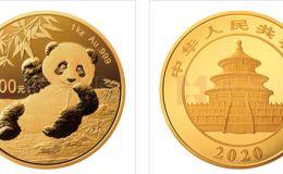 2020版熊猫金银纪念币1公斤圆形金质纪念币