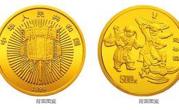 1998年迎春金银纪念币5盎司金币价格