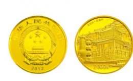 五台山金银纪念币5盎司圆形金质纪念币