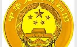 九華山金銀紀念幣1公斤圓形金質紀念幣
