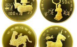 1993年出土文物第3组金币4枚价格