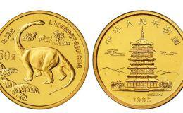 1995年恐龙1/2盎司纪念金币价格