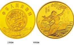 黃河文化金銀紀念幣(第1組)5盎司圓形金質紀念幣