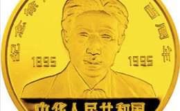 徐悲鴻誕辰100周年金銀紀念幣5盎司圓形金質紀念幣