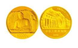 云冈金银纪念币1公斤圆形金质纪念币