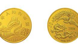 1990版龍鳳金銀紀念幣2盎司圓形金質紀念幣
