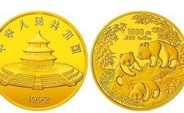 1992版熊猫金银纪念币12盎司圆形金质纪念币