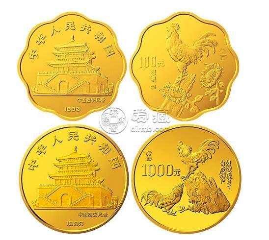中国癸酉(鸡)年金银铂纪念币5盎司圆形金质纪念币