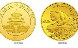 1999版熊猫金银纪念币1公斤圆形金质纪念币