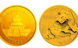 2007版熊貓金銀紀念幣1公斤圓形金質紀念幣