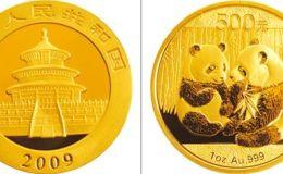 2009版熊貓金銀紀念幣1盎司金質紀念幣