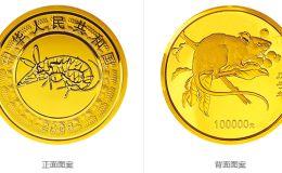 2008中国戊子(鼠)年10公斤精制纪念金币
