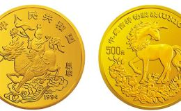 1994年吉祥物麒麟5盎司纪念金币价格