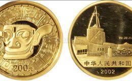 2002年四川三星堆紀念金幣價格