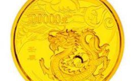 2012年10公斤生肖龍金幣價格