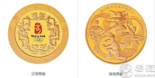 奥林匹克运动会2组5盎司金币价格