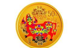 牛年金银币价格 牛年金银币值多少钱