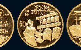 1994年古代发明第三组纪念金币价格