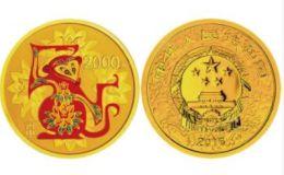 2016年5盎司生肖猴金幣價格