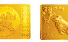 2006年5盎司生肖狗長方形金幣價格